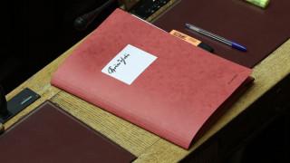 Στις 21 Νοεμβρίου τα αποκαλυπτήρια κυβέρνησης – θεσμών για τον προϋπολογισμό του 2019