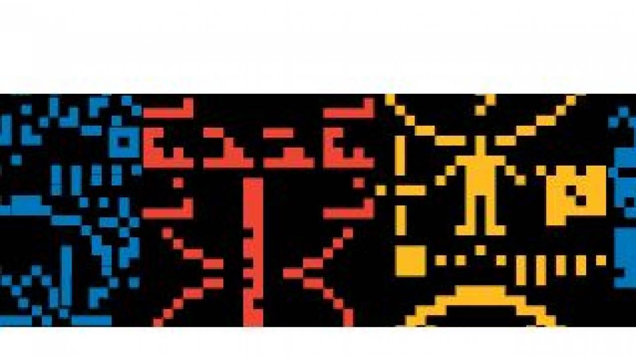 Google Doodle για το μήνυμα του Αρεσίμπο