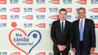 Πρόγραμμα Εταιρικής Κοινωνικής Ευθύνης της ΓΙΩΤΗΣ Α.Ε.: «Mια ελπίδα γεννιέται!» (vid)