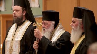 Συνεδρίαση Ιεράς Συνόδου: Οι τρεις προτάσεις Ιερώνυμου και η αποχώρηση του Μητροπολίτη Μεσσηνίας