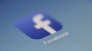 Facebook: Με διαγραφές fake λογαριασμών απαντά στις αποκαλύψεις περί απαξίωσης των επικριτών του