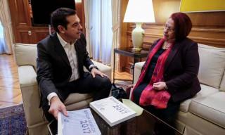 Συνάντηση Τσίπρα με τη Γενική Επιθεωρήτρια Δημόσιας Διοίκησης στο Μέγαρο Μαξίμου