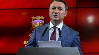 Πεζός διέφυγε από την πΓΔΜ ο Γκρούεφσκι
