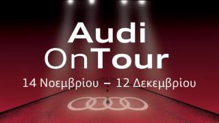 Στο Audi on Tour θα δείτε και θα οδηγήσετε πρώτοι τα Α1 και Q3, καθώς και άλλα 3 ολοκαίνουργια Audi