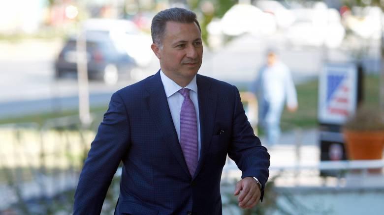 «Βολές» Κομισιόν κατά Ουγγαρίας για την υπόθεση Γκρούεφσκι