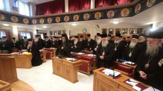 Ιερά Σύνοδος: Ομόφωνο «όχι» για τη μισθοδοσία των κληρικών