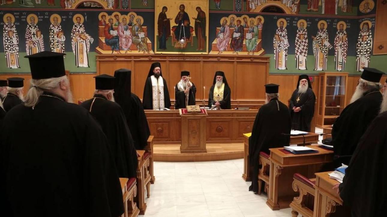 Ιερά Σύνοδος: Αποφασίσαμε να μείνουμε στο υφιστάμενο καθεστώς μισθοδοσίας