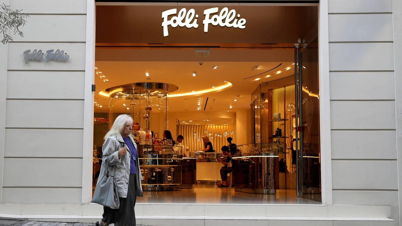 dad4078d5e Κατάθεση ομαδικών αγωγών για την υπόθεση της Folli Follie - CNN.gr