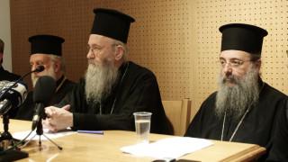 Εκπρόσωπος Ιεράς Συνόδου: Να συνεχιστεί ο διάλογος με την Πολιτεία