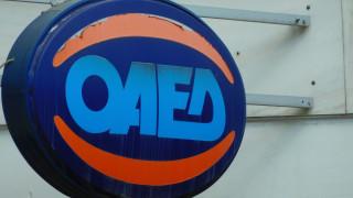 ΟΑΕΔ: Δύο προγράμματα για προσλήψεις 11.500 ανέργων