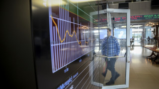 Χρηματιστήριο: Με πτώση έκλεισε η τελευταία συνεδρίαση της εβδομάδας