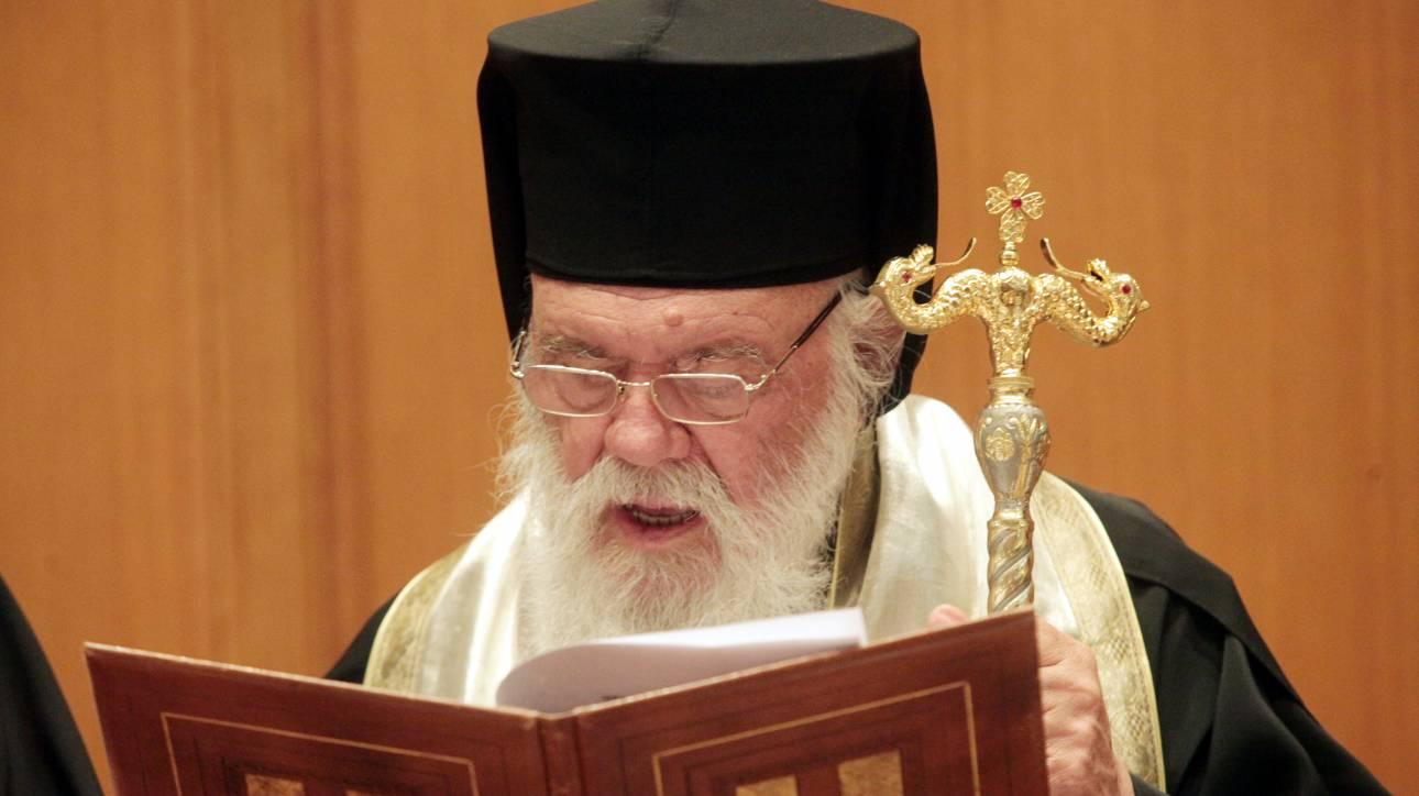 Αρχιεπίσκοπος Ιερώνυμος: Χαιρετίζω τη δήλωση του πρωθυπουργού