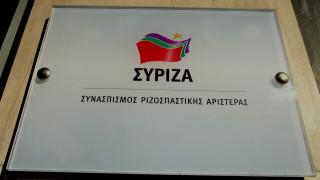 ΣΥΡΙΖΑ: Θυμόμαστε τον αντιδικτατορικό αγώνα, αντλούμε δύναμη και έμπνευση για τους δικούς μας αγώνες