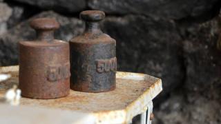 Eίναι επίσημο: Το «αληθινο» κιλό περνάει στην ιστορία