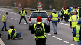 Γαλλία: Νεκρή διαδηλώτρια στις κινητοποιήσεις των «κίτρινων γιλέκων»-Τη χτύπησε αυτοκίνητο