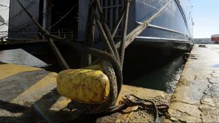 Κακοκαιρία: Απαγορευτικό απόπλου σε νησιά του Ιονίου λόγω θυελλωδών ανέμων
