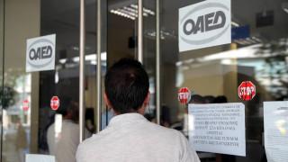 ΟΑΕΔ: Προγράμματα για προσλήψεις 11.500 ανέργων