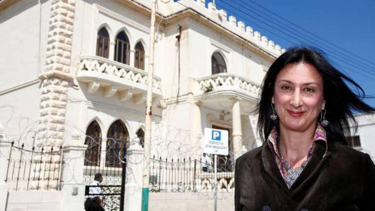 Μάλτα: Ταυτοποιήθηκαν τρεις ύποπτοι για τη δολοφονία της Ντάφνι Καρουάνα Γκαλιζία