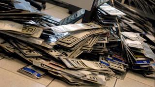 Κατάθεση πινακίδων: Μέχρι πότε πρέπει να γίνει για να μην πληρώσετε τέλη κυκλοφορίας