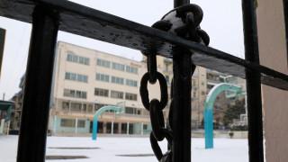 Κακοκαιρία: Αυτά είναι τα σχολεία που θα παραμείνουν κλειστά