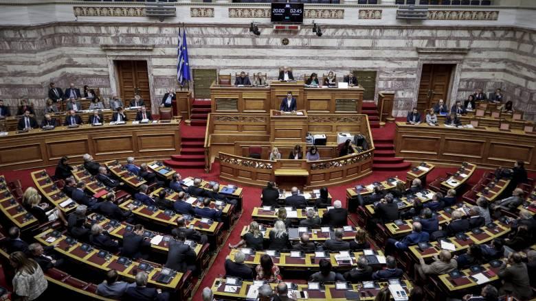 Την Τετάρτη κατατίθεται ο προϋπολογισμός του 2019 - Στις 18 Δεκεμβρίου ψηφίζεται