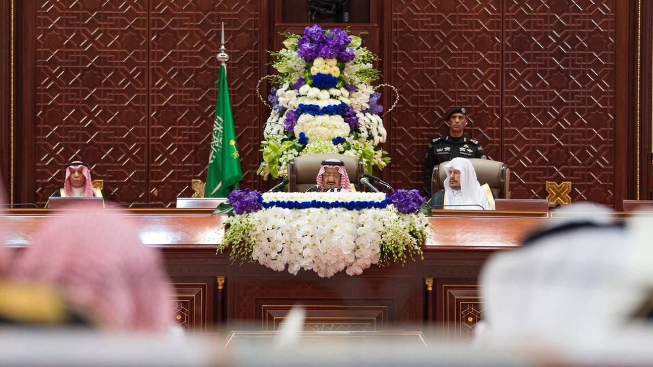 Μήνυμα του βασιλιά Σαλμάν προς τη διεθνή κοινότητα για δράση κατά του Ιράν
