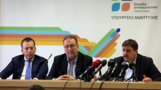 Πότε κυκλοφορεί το πρώτο ελληνικό προϊόν φαρμακευτικής κάνναβης