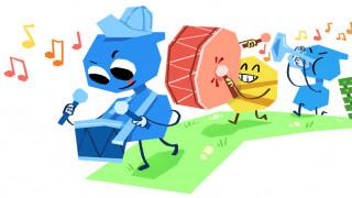 Ημέρα του Παιδιού 2018: Η Google την τιμά με το σημερινό της Doodle