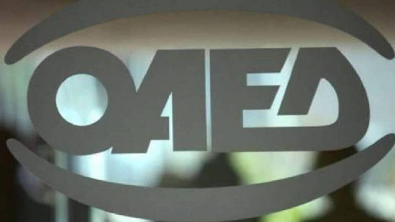 ΟΑΕΔ: Έρχονται 5.500 προσλήψεις στο Δημόσιο με μισθό πάνω από 1.000 ευρώ