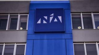 ΝΔ για ΔΕΠΑ: Ο πρώην διευθύνων σύμβουλος διορίστηκε από τον ΣΥΡΙΖΑ