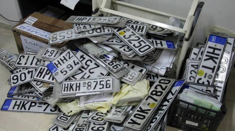 Κατάθεση πινακίδων: Μέχρι πότε γίνεται η δήλωση ακινησίας οχημάτων