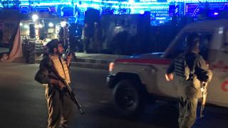 Μακελειό στην Καμπούλ: Τουλάχιστον 50 νεκροί από έκρηξη στο κέντρο της πόλης