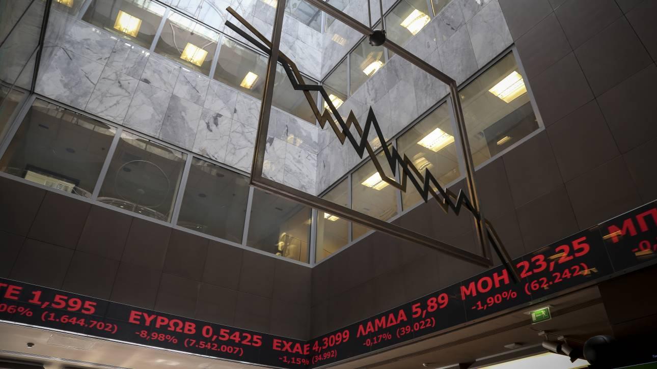 Στο «κόκκινο» το Χρηματιστήριο - Αρνητικά μηνύματα και από τα ομόλογα