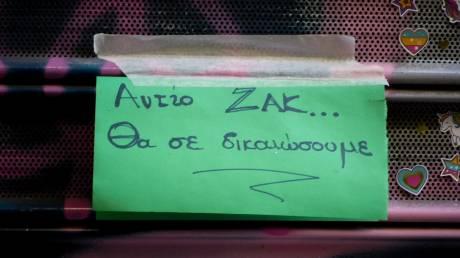 Άννυ Παπαρρούσου στο CNN Greece: Δίωξη για ανθρωποκτονία θα ζητήσει η οικογένεια του Ζακ Κωστόπουλου