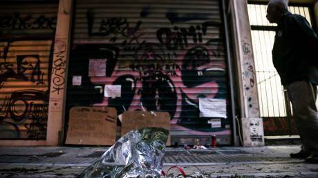 Τι περιγράφει ένας από τους αστυνομικούς που ενεπλάκη στο περιστατικό του Ζακ Κωστόπουλου