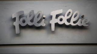 Folli Follie: Ασυμβίβαστο της PwC κολλάει τον λογιστικό έλεγχο