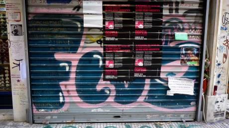 Συνήγορος κοσμηματοπώλη: Επιστημονικά μη παραδεκτό το ιατροδικαστικό πόρισμα για τον Ζακ Κωστόπουλο