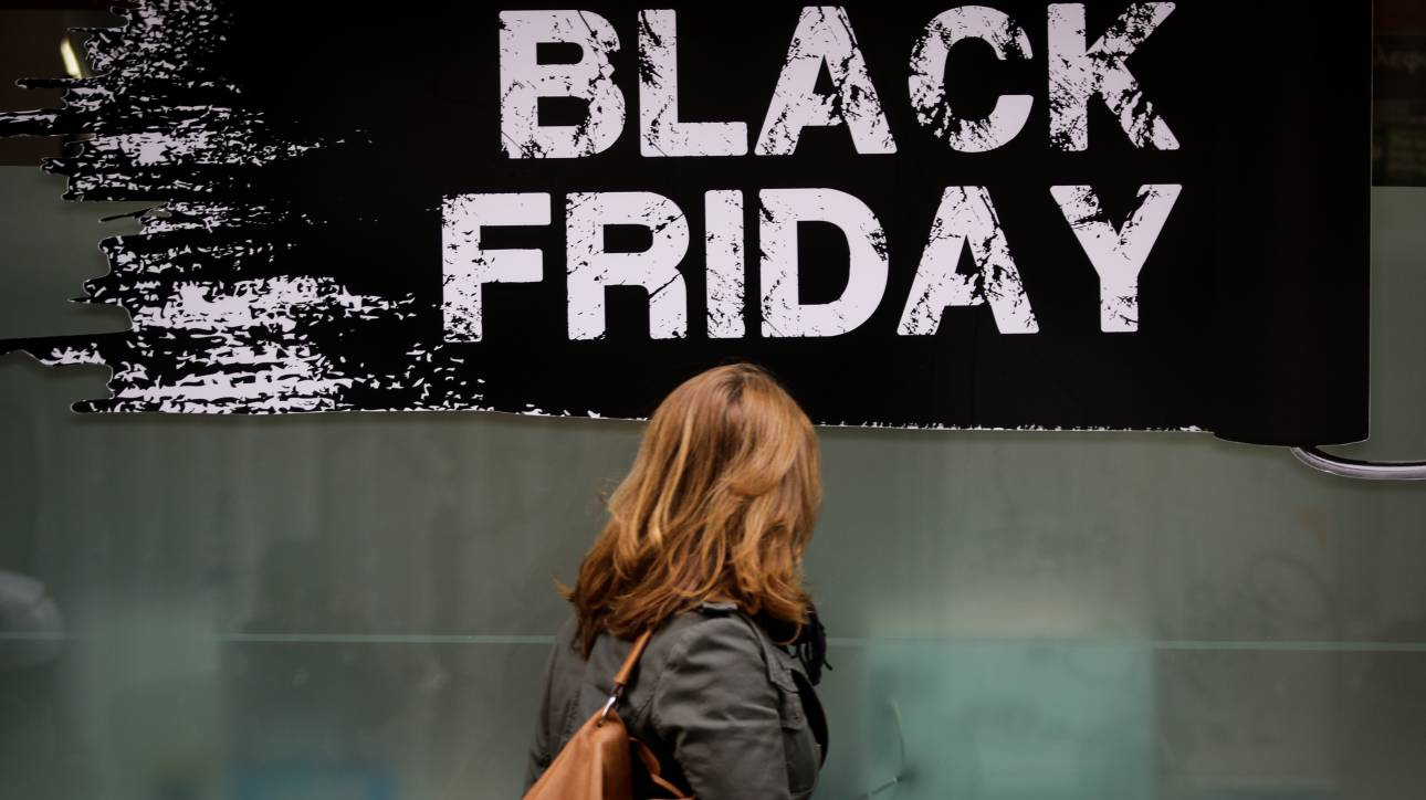 Black Friday: Έρευνα τιμών από το υπουργείο Οικονομικών