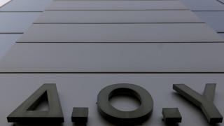 Ολλανδός επιχειρηματίας δεν μπορεί να πουλήσει οικόπεδο λόγω χρέους… 3 λεπτών στην εφορία