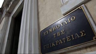 Υποχρεωτική η εγκατάσταση POS από τους  δικηγόρους έκρινε το ΣτΕ