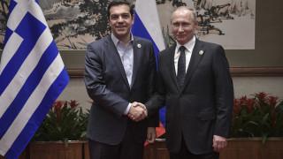 Ria Novosti: Η επίσκεψη Τσίπρα στην Μόσχα δίνει τέλος στη διένεξη μεταξύ Ελλάδας - Ρωσίας