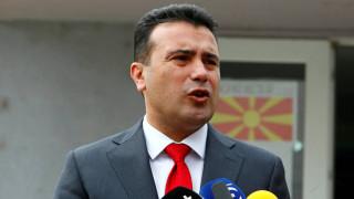 Ζάεφ: Η Συμφωνία των Πρεσπών μονόδρομος για την ένταξή μας σε Ε.Ε. και ΝΑΤΟ