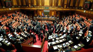 Ιταλία: Τριγμοί στην κυβερνητική πλειοψηφία