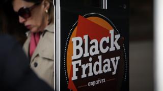 Black Friday: Οι συστάσεις της γενικής γραμματείας Εμπορίου προς τους καταναλωτές