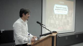 Η ιστορία, η ανάπτυξη και το όραμα της παραγωγής φαρμάκου στην Ελλάδα