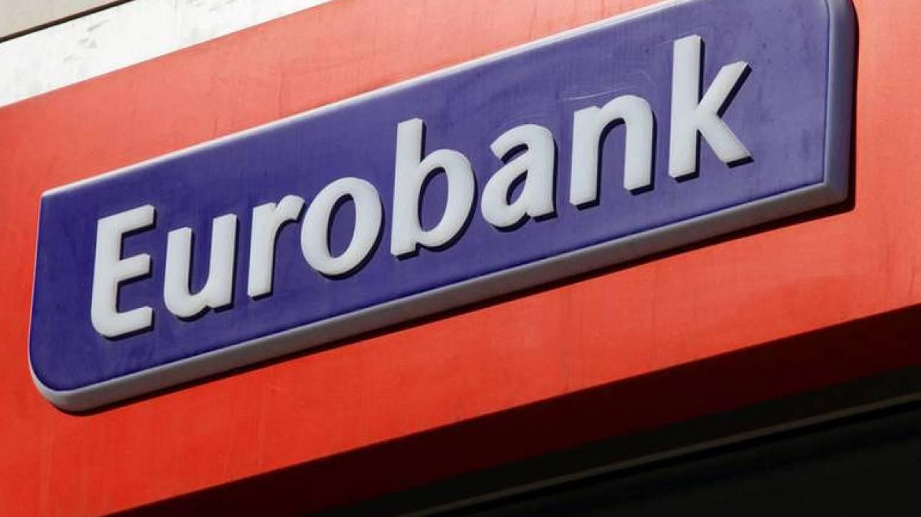 Στα 172 εκατ. ευρώ τα κέρδη της Eurobank στο 9μηνο 2018