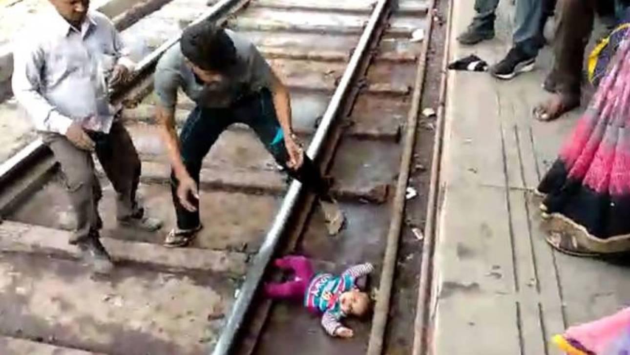 Απίστευτο βίντεο: Τρένο πέρασε πάνω από βρέφος και αυτό βγήκε σώο και αβλαβές