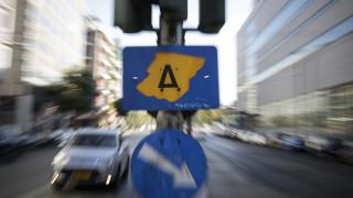 Δίπλωμα οδήγησης: Οι αλλαγές που έρχονται