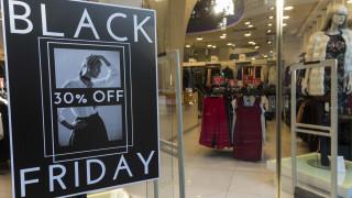 Black Friday: Τι πρέπει να προσέξουν οι καταναλωτές στις αγορές τους