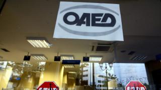 ΟΑΕΔ: Από σήμερα οι αιτήσεις για το πρόγραμμα απασχόλησης 5.500 ανέργων πτυχιούχων
